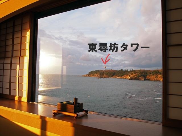 福井望洋楼の部屋の眺め