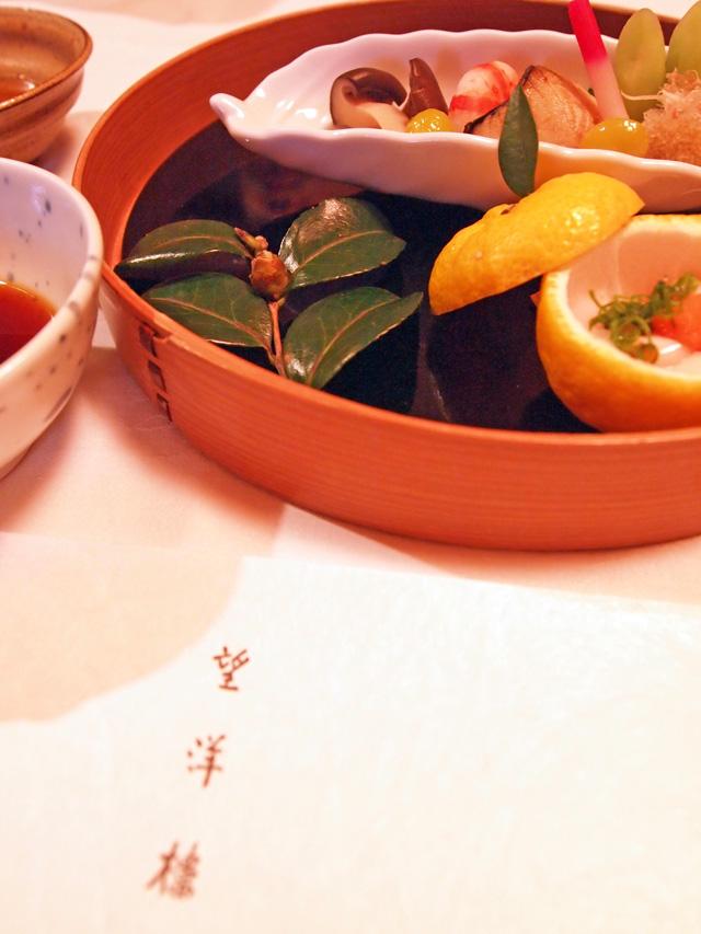 福井望洋楼の料理