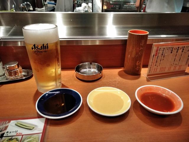 焼き鳥秋吉本店タレ