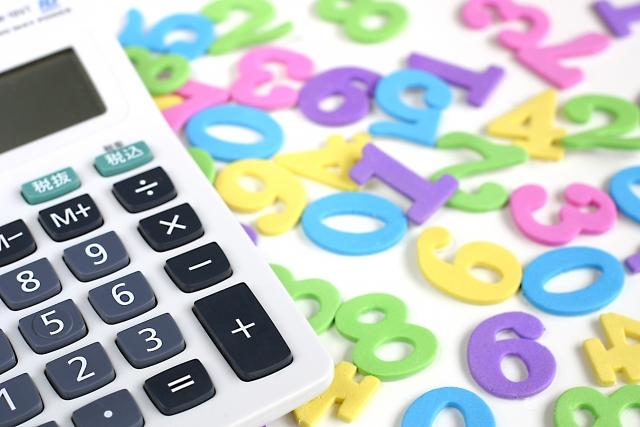 健康保険料の計算