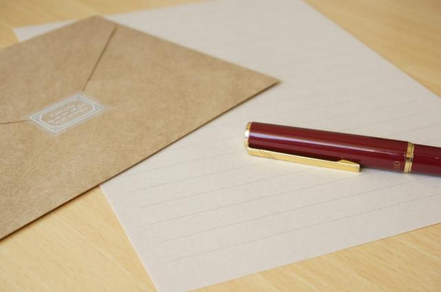 母の日には手紙
